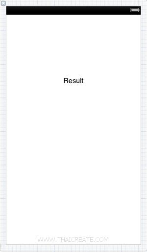 iOS/iPhone Tap Gesture Recognizer (UITapGestureRecognizer)