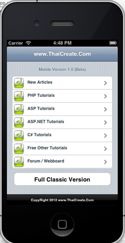 iOS/iPhone Web View (UIWebView) Open Web Site and HTML