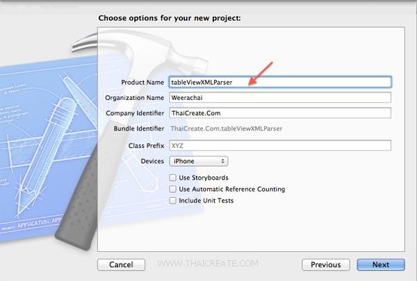 iOS/iPhone XML Parser / XML Feed from URL (NSXMLParser ,Objective-C)