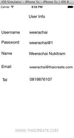Login User Password (iOS C# (Xamarin.iOS)  and Mobile Services)