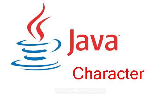 Java Character