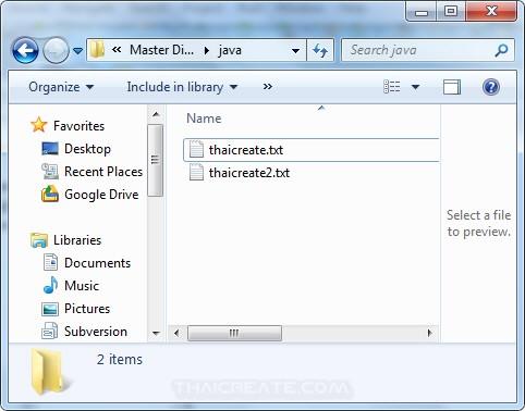 Java Copy file