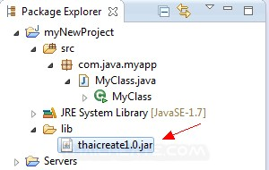 Java Create Jar Library