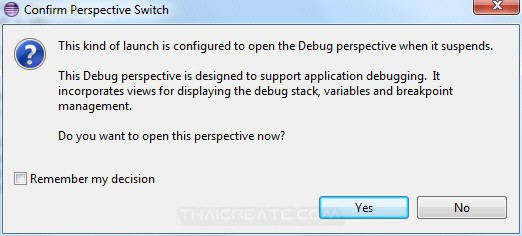 Run/Debug Eclipse Java