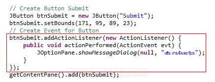 Java GUI Control Event Action