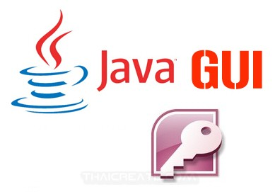 Java GUI and MS Access Database