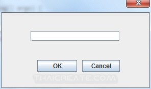 Java GUI : Dialog Input Custom Modal Dialog