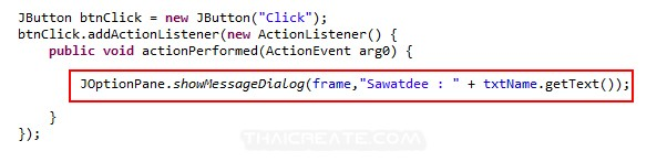 Java GUI Event / Dialog