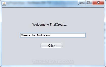 Java GUI Netbeans