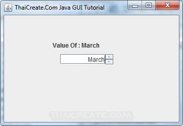 Java Spinner (JSpinner)