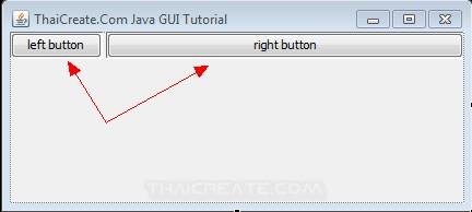 Java Split Pane (JSplitPane)