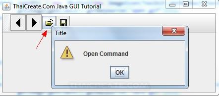 Java Tool Bar (JToolBar)