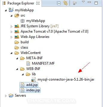 JSP Insert data to Database