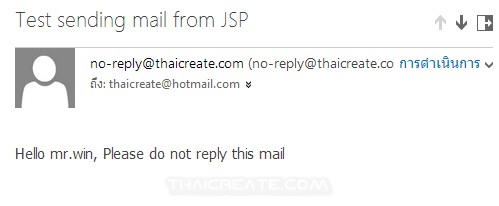 JSP Send Mail (Email)