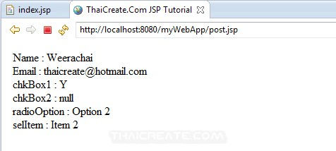 JSP and HTML / Input form