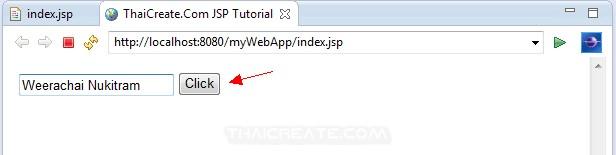 JSP and JavaScript / Ajax