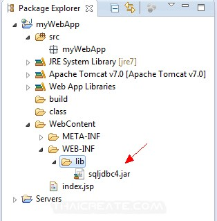JSP and SQL Server Database