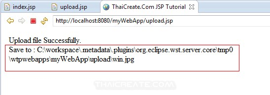 JSP Upload File Form