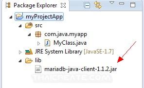 Java MariaDB