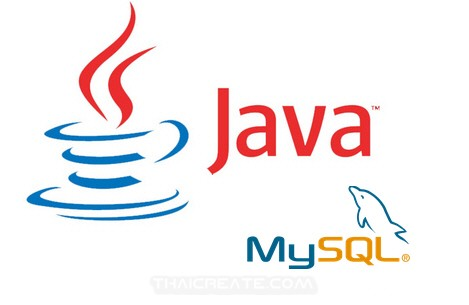 Java GUI and MySQL Database
