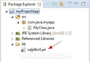 Java SQL Server