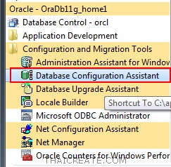Oracle Create Database