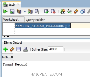 Cursor บน Oracle Stored Procedure
