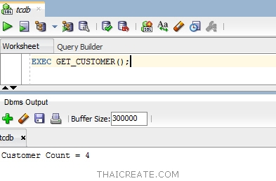 DBMS_OUTPUT.PUT_LINE (Oracle : Stored Procedure)