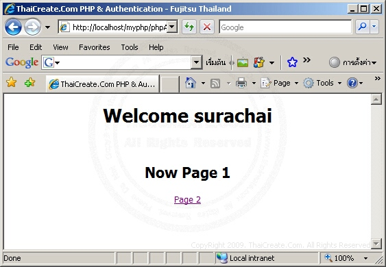 PHP & Authenticate