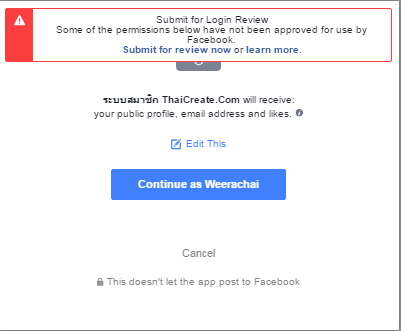 PHP Facebook Login (SDK 5)