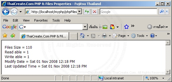 PHP Files Properties