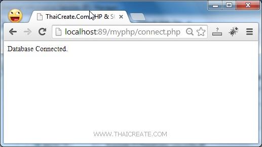 PHP IIS & SQL Server  (PDO)