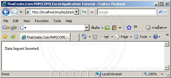 PHP & Excel