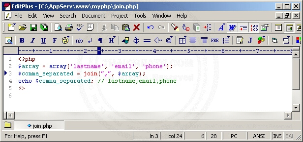 PHP join