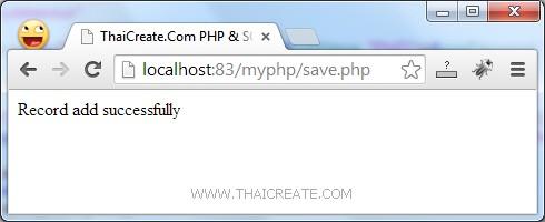 PHP SQL Server Add/Insert Data Record (PDO)