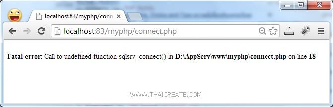PHP SQL Server sqlsrv