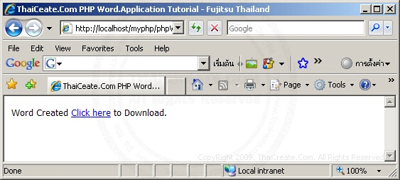 PHP & Word