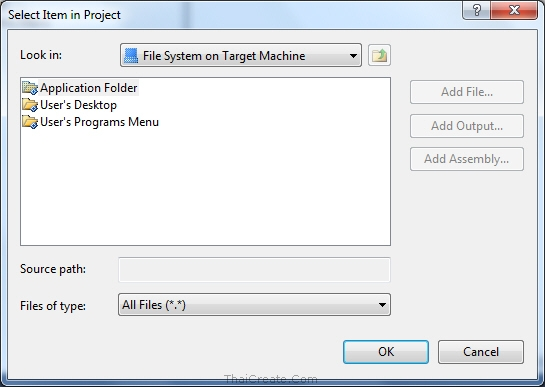 Setup Project Visual Studio
