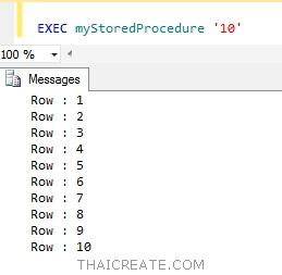Loop SQL Server : Stored Procedure