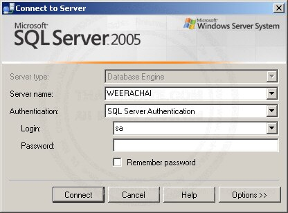 SQL Server 2005  Relation