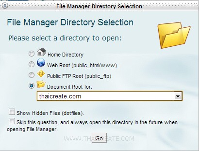 Cpanel : File Manager