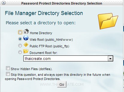 Cpanel : Password Protect Directories