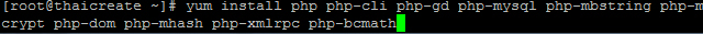 Linux  Install PHP
