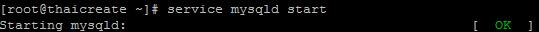 Linux Install MySQL Database