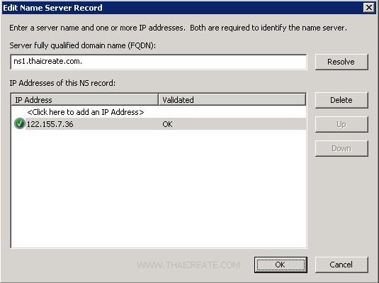 Windows Server 2008 DNS Domain