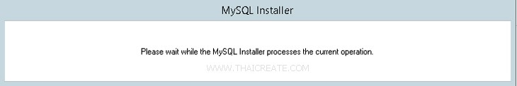 Windows Server 2012 MySQL Database
