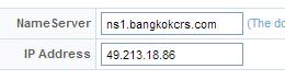 Zpanel Domain DNS