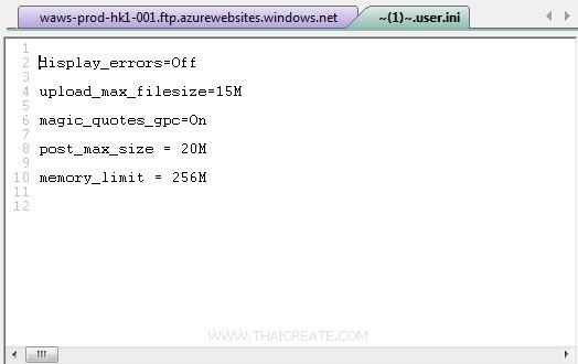 Windows Azure Web Sites Config PHP