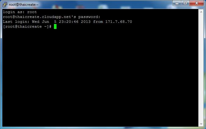 Windows Azure VM Linux MySQL