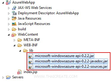 Azure Table Storage Service